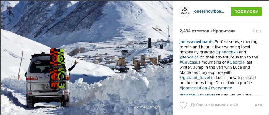 jones-3.jpg