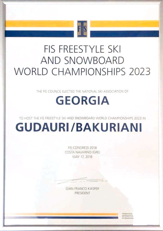Gudauri, Georgia: FIS Freestyle Ski & Snowboard World Ski Championships 2023