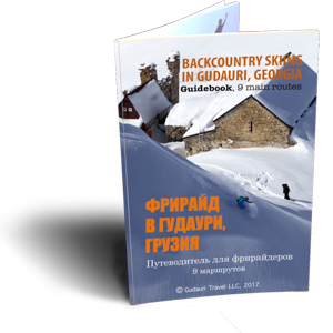 Backcountry Skiing in Gudauri, Georgia. Guidebook for freeriders by Oleg Gritskevich